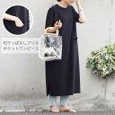 切りっぱなしフリルポケットワンピース(color/black size/free)