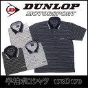 (新作)ダンロップ 半袖 ポロシャツ 173D170 DUNLOP 半袖 トップス メンズ ゴルフウェア スポーツウェア【メ…