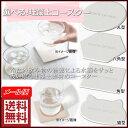 (まとめ買いがお得)珪藻土コースター 1P 1個¥298 2個¥500 珪藻土素材 丸型 猫型 角型 六角型 メール便送料無料