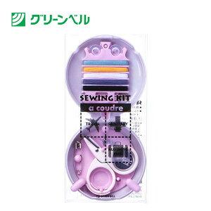 ソーイングキット(ピンク) S-6 ボタンが取れたとき、カバンの中に入れておけばいつでも直せる 裁縫セット 裁縫道具 コンパクト 持ち運び 携帯 送料無料 定形外