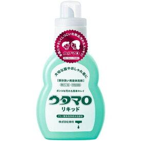 ウタマロリキッド 400ml 本体 (衣類部分洗い用液体洗剤)【取り合わせ5点まで対象商品】