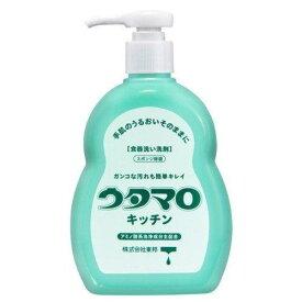 ウタマロ キッチン 300ml 本体 食器洗い洗剤 低刺激でヌルつきも抑えたキッチン用洗剤 さわやかなグリーンハーブの香り 【取り合わせ5点まで対象商品】