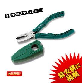 ネジザウルスGT PZ-58 今だけウルスマスク付き!ネジザウルス グッドデザイン賞 頭のつぶれたネジもこれで外せます! メール便送料無料 【ゆうパケット】