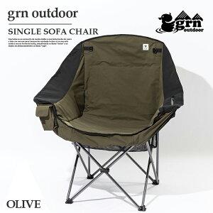 アウトドアチェア オリーブ 軽量 折りたたみ チェア レジャーチェア アウトドア キャンプ おりたたみ 椅子 軽量 60/40クロス 撥水 テフロン キャンプ バーベキュー 6040 CLOTH SINGLE SOFA CHAIR OLIVE