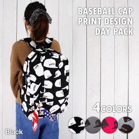 アウトレット sale セール バッグ リュック レディース 帽子柄 ベースボール キャップ おしゃれ 大人 リュック 通学 かわいい デニム マザーズバッグ