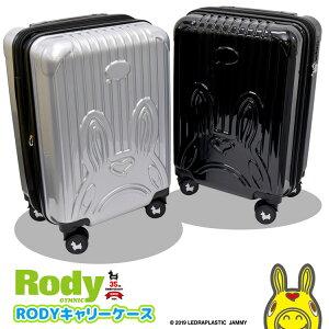 RODY ロディ キャリーケース おしゃれ レディース 機内持ち込み キャリーバッグ かわいい スーツケース 海外 ダイヤル式 TSAロック ファスナー sサイズ mサイズ ssサイズ 軽量 小型 30L あす楽 送