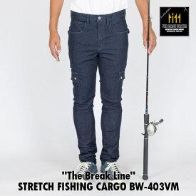 The Break Line The Backwater バックウォーター STRETCH FISHING CARGO フィッシングカーゴ BW-403VM 岡山産 撥水加工 カーゴパンツ デニム タックルケース プライヤー ランディンググリップ 釣り ジーンズ デニム 日本製