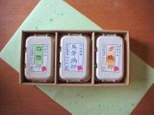 いつも美味しい特撰卵3箱セット4