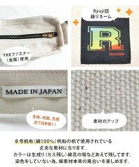 【送料無料】キャンバスショルダーバッグ/Ryuji団帆布ショルダーバッグ/帆布綿100%レディースメンズ大きめ大容量ファスナー付きA4かわいいシンプルおしゃれ肩掛け通勤通学マザーズバッグ