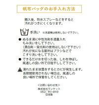 【送料無料】キャンバスショルダーバッグ/Ryuji団帆布ショルダーバッグ/帆布綿100%レディースメンズ大きめ大容量ファスナー付きA4ポケモンGO肩掛け通勤通学