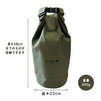 ランタン會ランタンケースBigペトロマックスHK500ランタン入れランタンキャリーバッグ日本製ランタンアクセサリーキャンプバーベキューBBQ送料無料