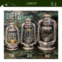 DIETZ78正規品ハリケーンランタンオイルランタンデイツキャンプギア