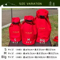 ランタン會ランタンケースBigペトロマックスHK500ランタン入れランタンキャリーバッグ日本製ランタンアクセサリーランタンケースキャンプバーベキューBBQ送料無料
