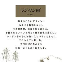ランタン會會帆布ランタンケースMediumフュアハンドデイツランタン入れランタンキャリーバッグ日本製ランタンアクセサリーキャンプバーベキューBBQ