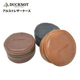 ダックノット (Ducknot) アルストレザーケース