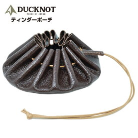 ダックノット(DUCKNOT) ティンダーポーチ 本革 日本製 送料無料