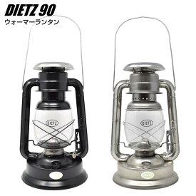 DIETZ90 正規品 ウォーマーランタン