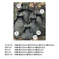 ランタン會ランタンケースXS八号帆布日本製ランタン入れランタン収納キャリーバッグランタンアクセサリーアウトドアキャンプバーベキューBBQ送料無料