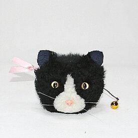 猫 バッグチャーム コインケース 猫グッズ