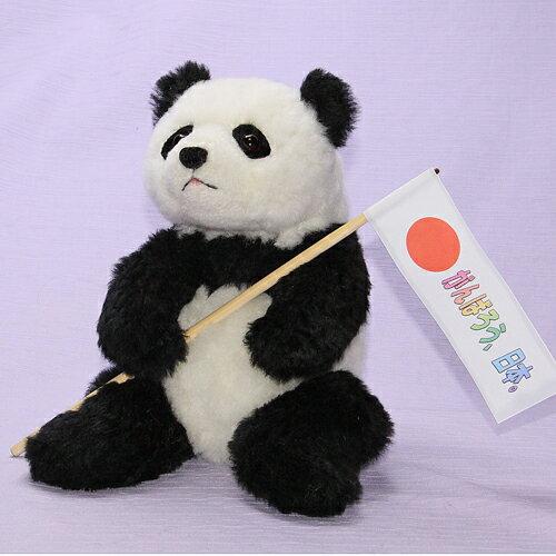 ぬいぐるみ パンダ ぬいぐるみパンダ 座り型パンダ