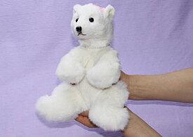 ラパンの白くま(座り型)白くま ファークラフト社製 ぬいぐるみ クマ ギフト 毛皮 ウサギ クリスマスギフト プレゼント品