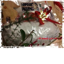 家族で楽しむ☆天然酵母のシュトーレン☆お酒を入れず天然酵母でじっくりと熟成したシュトーレン☆良質なドライフルーツをたっぷり巻き込み贅沢に仕上げました!