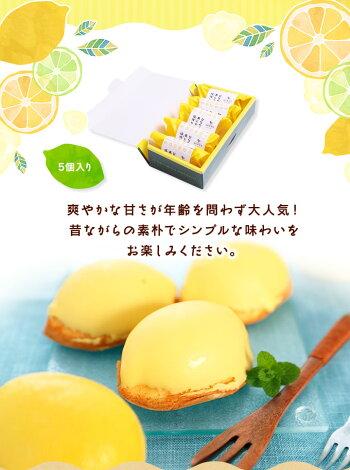 【ひなたまスイーツ】レモンケーキ(5個)ギフト