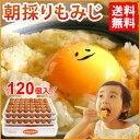 朝採り もみじ たまご 120個(破損補償10個含む) 九州熊本産 たまご 卵 玉子 卵焼き たまごかけごはん 【送料…