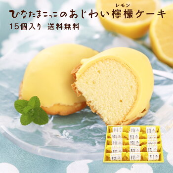 レモンケーキ(1個)