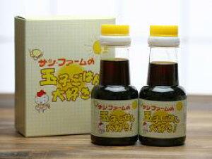 【2本入り】 たまごかけごはん専用醤油「たまコッコー」と「玉子ごはん大好き」セット 【卵のおいしさ引き立つご飯に病み付き!】
