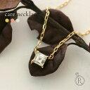 カレカット ダイヤモンド ネックレス ハイグレードダイヤ