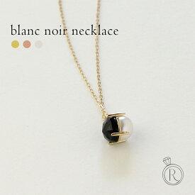 K18 ブランノワール ネックレス アコヤパールとブラックサファイアがひとつになったリバーシブルネックレス 送料無料 レディース 首飾り necklace 18k 18金 アコヤ真珠 パール ペンダント ラパポート