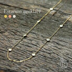 K18 エスタシオン ネックレス 0.5ct(シンメトリー)〜The pavilion 0.5ctのステーションタイプのダイヤモンド ネックレスです。 レディース 首飾り necklace DIAMOND 18k 18金 ダイアモンド ペンダント 送料無料 代引不可 シンプル 金属アレルギー ラパポート