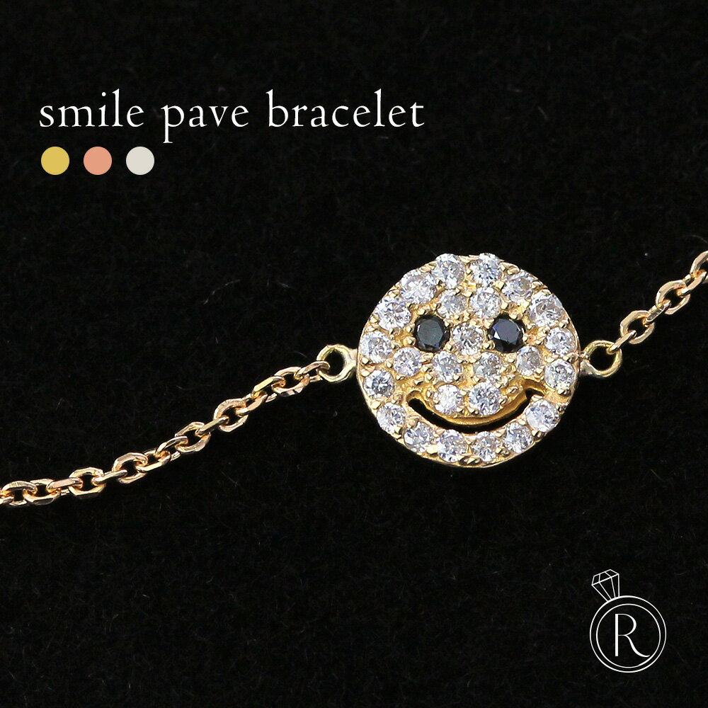 K18 スマイル パヴェ ダイヤモンド ブレスレット ダイヤモンドで敷き詰められたキラめくニコちゃん 送料無料 レディース スマイルブレスレット ダイアモンド bracelet ゴールド 18k 18金 スマイリー ラパポート