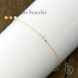 K18 ベイビー クロス ブレスレット 地金の無垢のよさを表現したクロスブレスレット 送料無料 レディース K18 ブレスレット 地金 bracelet ゴールド 18k 18金 ラパポート