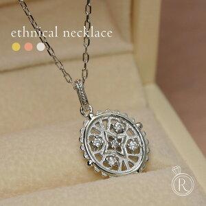 K18 ダイヤモンド エスニカル ネックレス コインプレートのような繊細なデザイン レディース 首飾り necklace DIAMOND 18k 18金 ダイアモンド ペンダント 送料無料 プラチナ可 ラパポート