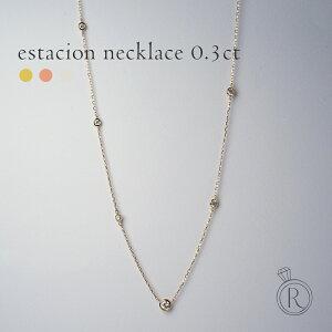K18 エスタシオン ネックレス 0.3ct(アシンメトリー)〜The pavilion 約0.3ctのステーションタイプのダイヤモンド ネックレス レディース necklace DIAMOND 18k 18金 ダイアモンド ペンダント 送料無料 代引