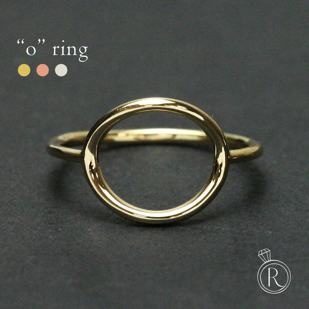 K18 オー リング 永遠の象徴である 輪 送料無料 K18 リング サークル 丸 地金 指輪 ring 18k 18金 ゴールド スキンジュエリー プラチナ可 ラパポート 代引不可 新生活 母の日
