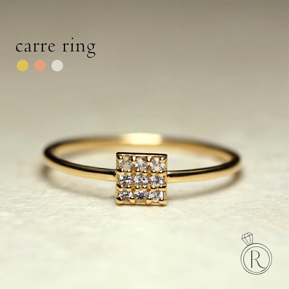 K18 ダイヤモンド カレ リング ◆どこかユニークなかたちだから、手元のオシャレアイテムには欠かせません 【送料無料】 ダイヤ リング ダイアモンド 指輪 ring 18k 18金 ゴールド 【楽ギフ_包装】【ラパポート】【RCP】