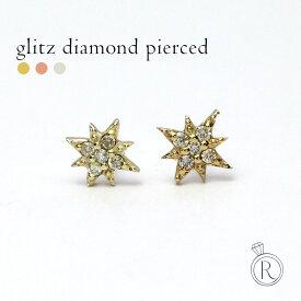 K18 グリッツ ダイヤモンド ピアス輝きをかたちに 送料無料 ダイヤ セカンドピアス DIAMOND 18k 18金 ゴールド ダイアモンド ラパポート