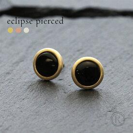 K18 エクリプス ピアス ナチュラルで美しく際立つ黒、ブラックオニキス ピアス 送料無料 pierce レディース メンズ 兼用 18k 18金 ゴールド ラパポート