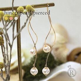 K18 Hineri パール ピアス ゆるやかに決まる美しいラインと真珠 真珠 pierce K18アメリカンピアス 18k 18金 ゴールド 送料無料 金属アレルギー ラパポート 人気