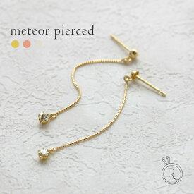 K18 メテオ ダイヤモンド ピアス ゆらゆら揺れる流星 送料無料 ダイヤ ピアス DIAMOND 18k 18金 ゴールド ダイアモンド チェーン アメリカンピアス ラパポート