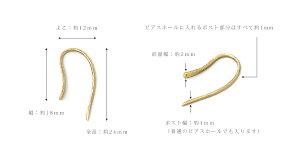 K18クールブピアス18k18金k18アメリカンピアスレディース両耳用k18イエローゴールド/ピンクゴールド/ホワイトゴールド/プラチナ可金属アレルギー安心ギフトプレゼントラパポート
