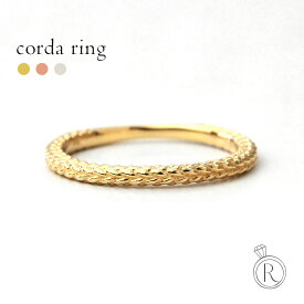 K18 コルダ ピンキー リング 際立つ網目模様。 K18 リング 地金 指輪 ピンキーリング ring 18k 18金 ゴールド 送料無料 プラチナ可 代引不可 シンプル ラパポート