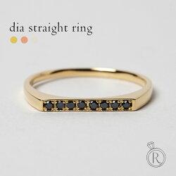 K18ストレートリング◆直線の美しさを写したダイヤモンドリング【送料無料】ダイヤリングダイアモンド指輪ring18k18金ゴールド【楽ギフ_包装】【ラパポート】【2sp_120417_a】