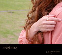 K18ダイヤモンドストレートリング◆直線の美しさを写したダイヤモンドリング。ブラックダイヤも対応OK!【送料無料】エタニティダイヤリングダイアモンド指輪ring18k18金ゴールド代引不可【ラパポート】