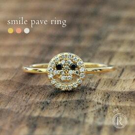 K18 スマイル パヴェ ダイヤモンド リング ダイヤモンドで敷き詰められたキラめくニコちゃん ダイヤ スマイルリング ダイアモンド 指輪 ring 18k 18金 ゴールド 送料無料 プラチナ可 代引不可 シンプル ラパポート