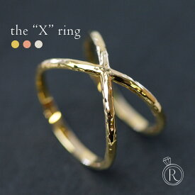 K18 ザ エックス リング おとなの格好良さを。 送料無料 K18 リング 地金 指輪 ring 18k 18金 ゴールド プラチナ可 ラパポート 代引不可