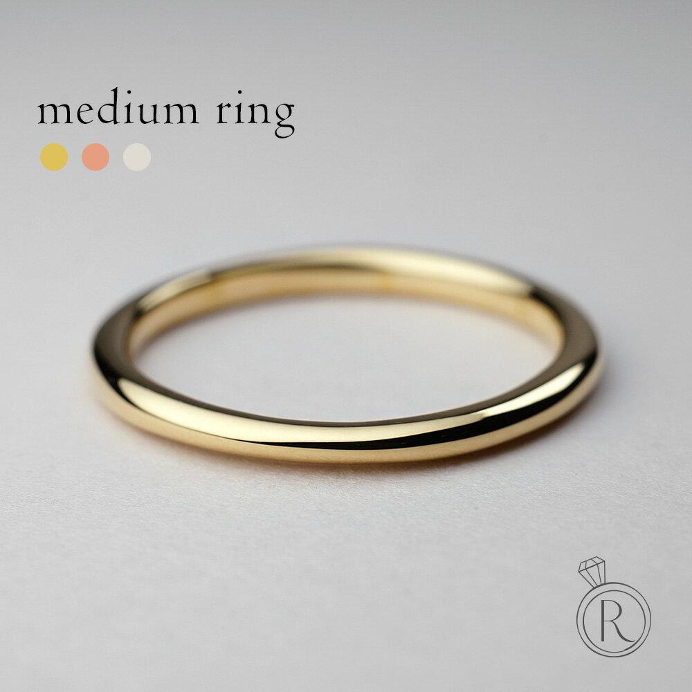K18 ミディ リング 毎日つけられるプレーンなリング。 送料無料 K18 リング 地金 指輪 結婚指輪 ペアリング マリッジリング ring 18k 18金 ゴールド プラチナ可 ピンキーリング ラパポート 代引不可